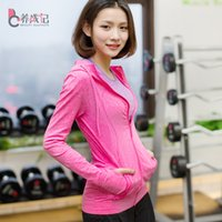 Wholesale gymWomen yoga jacket long sleeve hooded coat quick drying sport running slim fitness workout clothing chaquetas mujer jacket008