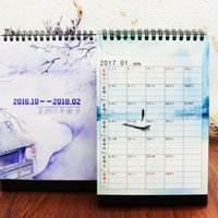 Wholesale From to Chinese ancient calendar calendar calendar gift scheme of the archaic wind of this A5
