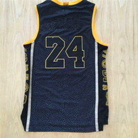 Wholesale Dropshipping Retired model commemorative serpentine shirt New Material Rev Basketball jersey Name Logos Embroidery Size S XXL