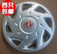 Wholesale Wheel cover DT