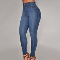 Wholesale 2016 hot style vogue female classic blue bag hip little feet tall waist cultivate one s morality jeans