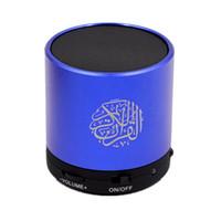Wholesale Muslim Quran Speaker Colorful Islamic Gift Mini Quran Speakers Player FM Radion function Remote Control Quran MP3 Player