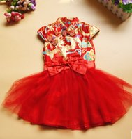 Wholesale Latest Unique Design In Summer For Baby Girl Dresses Embroidery Chinese National Style Midi Two Colors