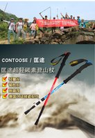 Wholesale Outdoor climbing carbon rod Super light three rod cane cane lock telescopic stick equipment of tourism