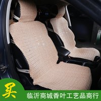 automobile specials - Special Automobile Flax Ventilation Submissive Seat Set Cushion Imitate Hand Book Eight Four Pad