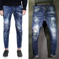 44 Mens Jeans Price Comparison | Buy Cheapest 44 Mens Jeans on ...