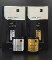 big d coat - C D Power Polish Base Coat and Top coat Vernis Soak off LED UV gel polish nail art gel ML and ml big size frence nails gelish polish