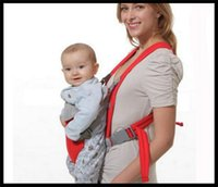Wholesale professional baby carrier sling wrap baby carrier backpack shoulders Comfortable Baby Carrier dhl