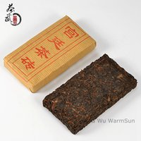 thé du port royal achat en gros de-Cha Wu [C] -Royal Ripe Brick Puer 100g, Old Pu Er Tea Health Care Puer Le poids du thé Lose Pu Erh, shu Puerh Tea.MengHai Puer Tea