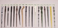 Wholesale Harry Potter Magic Wand Dumbledore Hogwarts Magic Magical Wand Cosplay Wands With box Non luminous Styles Cosplay DHL free