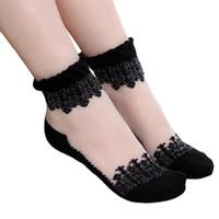 Wholesale CharmDemon Ultrathin Transparent Beautiful Crystal Lace Elastic Short Socks jy5