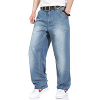 Loose Bootcut Jeans UK | Free UK Delivery on Loose Bootcut Jeans ...
