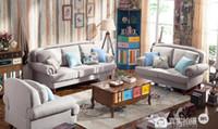 Wholesale Garden Fiber Washable Sofa Livingroom Set Living Furniture Home Furniture House remoderling
