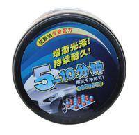 Wholesale High Grade Carnauba Platinum Hard Wax Clear Coat Scratch Repair Car Wax Paint Care Car Polish Dent Repair Car Nano Coating