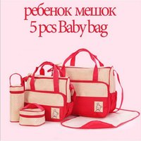 Wholesale Colors Set High Quality Tote Baby Shoulder Diaper Bags Durable Nappy Bag Mummy Mother Baby Bag baby bags for mom
