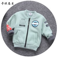 american clothing labels - 2016 hip hop private label brand winter children cotton baby clothes in children s coat a cartoon undertakes long sleeves