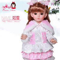 baby girl talking - Smart Bobbi doll Talking Doll Set Large Gift Girl dialogue Dolls Accessories Dolls simulation toy cheap shipping wedding special offer