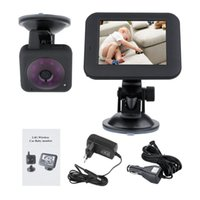 Cheap Electric inch baby Best Color 3.5 inch TFT LCD video baby