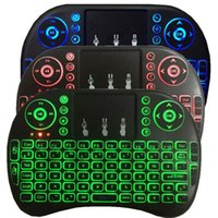 Wholesale Colorful Rii I8 Backlit GHz Wireless Mouse Gaming Keyboard colorful Backlight Remote Control for S905X S912 Android TV Box T95 X96 Mxq