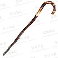 Wholesale Rattan cane natural bent wooden cane crutch