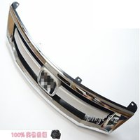accord grill - Auto Accrssories ABS Car Front Grill For Honda Accord