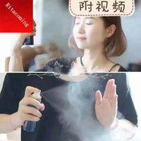 Wholesale South Korea AHC high concentration hyaluronic acid moisturizing spray Spray ml portable