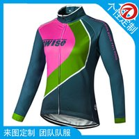 Wholesale Factory direct processing custom winter warm new catch riding clothes