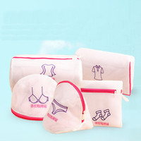 bag for laundry - Fine embroidered net thickening laundry bags sets suit special for bra and underwear bag washing machine laundry bags