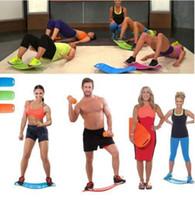 Wholesale Simply Fit Board Fitness Balance Board Professional Blue Orange Green Purple Body Shaper Yoga Plate DH100032