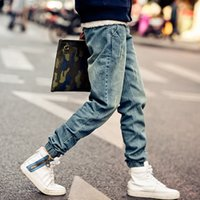asian skinny jeans - New Mens Korean Style Distrressed Jogger Folds Jeans Gradient Slim Fit Pants Skinny Stretch Elastic jeans Asian Size JA265