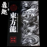 Wholesale A3 Size New Arrival Popual The Dragon Tattoo Art Book Traditional Chinese Painting Tattoo Flashes Pro TB2201