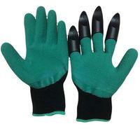 2017 новые садоводство перчатки для сада копать работы посадки с 4 пластиковых когтей ABS бесплатная доставка