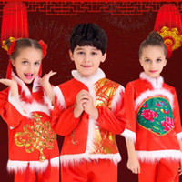 Dragon Boy bamboo costumes - Children s clothing girls costumes dance dance performances of the Han Chinese Yangko children s New Year s Day celebration of dance clothin