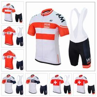 anti wrinkle cream for men - 8 Stlyes IAM Cycling Jerseys Short Sleeves Shirt Gel Padded Bib None Bib Shorts Size XS XL Bike Wear Summer Style For MEN