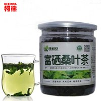 benefit tea - C TS014 Mulberry leaves tea chinese herbal detox tea mulberry tea benefits and blood pressure lowering