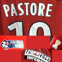 Wholesale Match Worn Player Issue Coupe de la Ligue French League Cup Away Draxler DI maria Cavani Velvet Custom Patch Badge