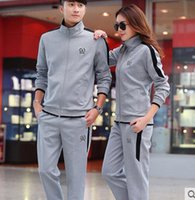 bamboo pullover - Sport suit men and women lovers age season long sleeved pants leisure sport suits