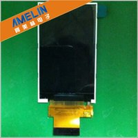 Wholesale 3 inch LCD LCM component resolution with touch panel with competitive price for medical application