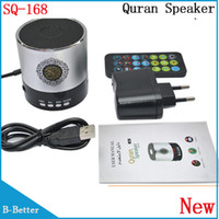 Wholesale Quran Speaker with FM Radio Digital Holy Quran MP3 Players SQ Muslim Gift