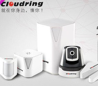 Wholesale Hot sales smart home product