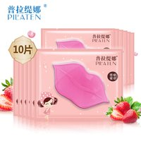 Wholesale PIL ATEN Official Store Pilaten Collagen Nourishing Lip Mask Moisturizing mask g one carton DHL Shipping