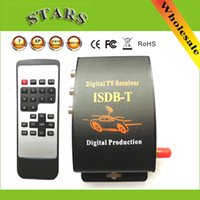 Cheap Wholesale-Digital Car Mobile TV Tuner Receiver ISDB-T Set Top Box Antenna ISDB T BRAZIL CHILE South America,Dropshipping Free Shipping