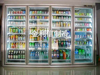 Wholesale Drinks cabinet