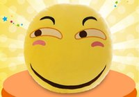 Wholesale funny face expression smile Pillow Cushion Spoof Plush toys yellow cycle pp cotton drop shipping