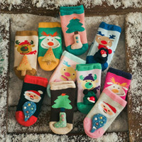 Wholesale Autumn and winter hihg quality new arrival multi color a pack of pairs order children cotton Christmas sock