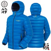 backpacking jackets - HighRock Duck Down Winter Jacket Men Outdoor Hiking Camping Backpacking Ultralight Thermal Down Jacket Women