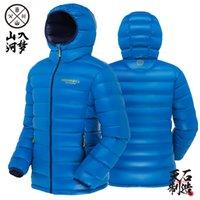 Wholesale HighRock Duck Down Winter Jacket Men Outdoor Hiking Camping Backpacking Ultralight Thermal Down Jacket Women