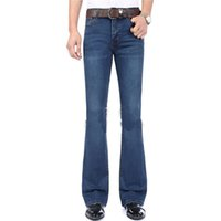 Cheap Plus Size Flare Jeans | Free Shipping Plus Size Flare Jeans