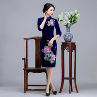 Wholesale 2017 New classic high quality plus size long sleeve velvet embroidery red blue purple short cheongsam wedding dress evening dress qipao