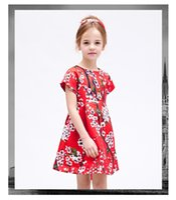 animal print sundress - 2016 Hot Sale Vest Dresses Girl Clothes Fashion Cotton printing Lemon yellow flower Kids Dress Casual Child Princess Sundress